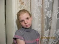 Ира Иванова, 27 октября 1998, Ульяновск, id118656819