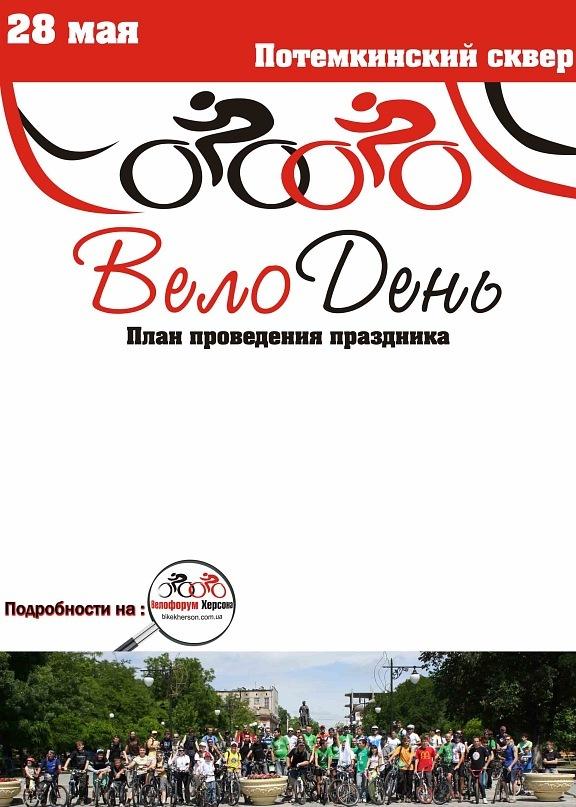 http://cs11175.vkontakte.ru/u85767772/115759252/y_945d319b.jpg