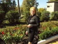 Наталья Гринько, 4 октября , Харьков, id115688367