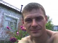 Александр Корсунов, Стерлитамак, id148750270