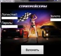 сайт стритрейсеры настоящие уличные гонки