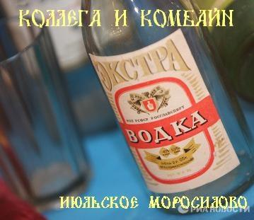 http://cs11176.vkontakte.ru/u2787116/80166919/x_32843f0f.jpg