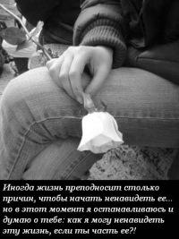 Анна Летягина, 9 декабря 1998, Харьков, id60382741