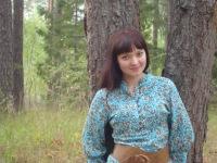 Венера Федотова, 24 октября 1985, Казань, id77066153
