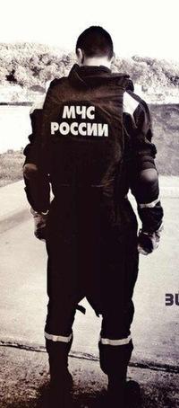 Мишка Иванов, 1 июня , Псков, id56211212
