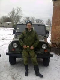 Евгений Борзыкин, 30 сентября 1989, Курск, id68403528