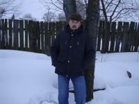 Сергей Галкин, 11 августа 1994, Калуга, id125459004