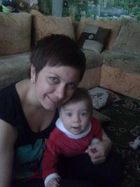 Виктория Мосийчук, Луцк