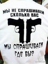 Боря Блюденов, 1 января , Щелково, id97453329