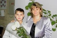 Валентина Латышева, 21 марта , Москва, id121688381