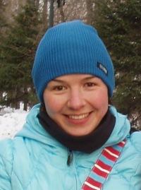 Елена Ширина, 1 декабря 1984, Томск, id136009703