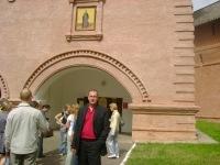 Константин Мерзликин, 24 декабря , Ярославль, id150222886