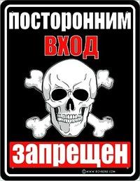 Иван Мозолевский, 24 июня 1981, Санкт-Петербург, id118632243