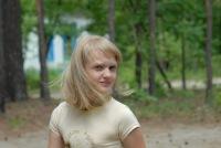 Ирина Удалова, 12 февраля 1996, Москва, id117147146