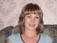 Ольга Кунгурцева, 21 марта , Пермь, id121688382
