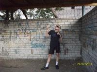 Сергей Фролов, 31 июля 1994, Петрозаводск, id173851718