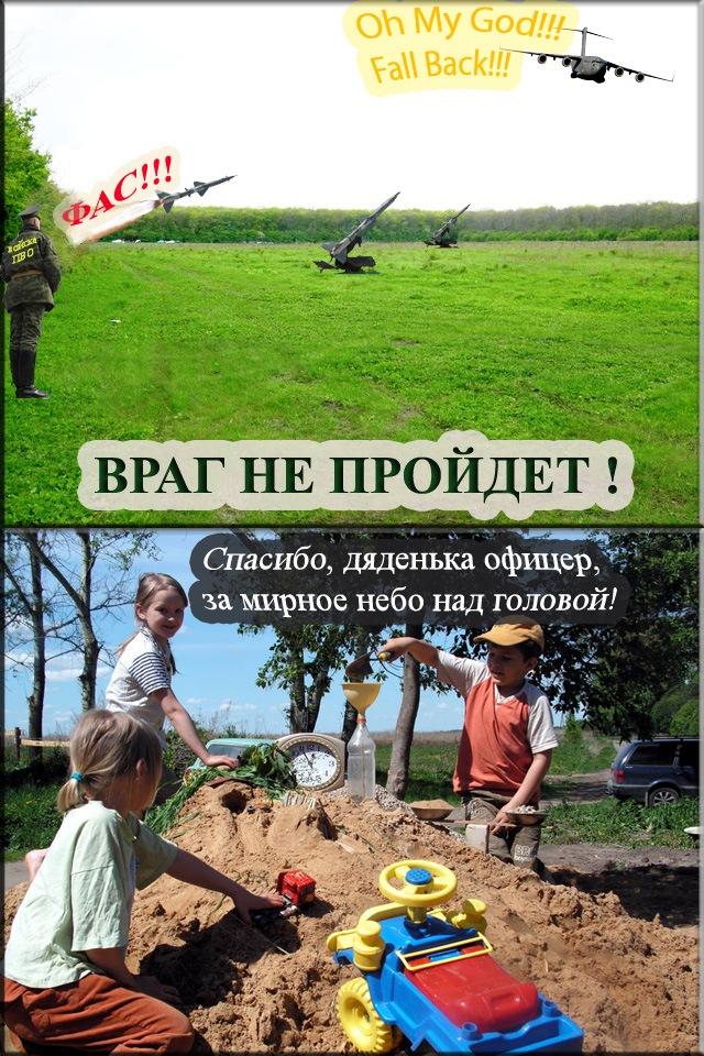 http://cs11180.vkontakte.ru/u38110032/140039889/z_528812cc.jpg
