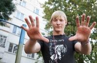 Вадим Уляшев, 22 января 1999, Казань, id48336132