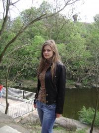 Юлия Золотарева, 1 сентября , Донецк, id48667799