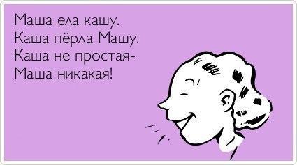 http://cs11180.userapi.com/v11180940/1658/4W-SqMmRcGc.jpg