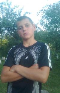 Павел Ревека, 9 июня , Белики, id125853854