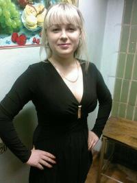 Ирина Котенко, 6 ноября , Сумы, id127130475