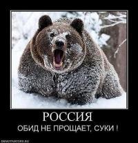Зевс Мидгард, 15 января , Самара, id156482406