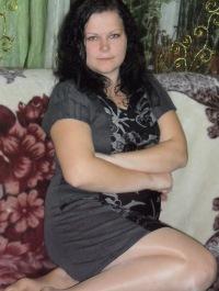 Ольга Голованева, 14 сентября 1980, Белореченск, id161583852