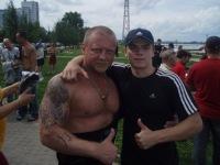 Андрей Омельков, 25 августа 1992, Нижний Тагил, id170213857