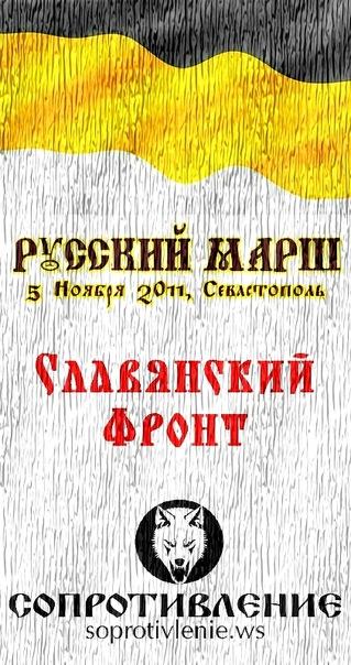 http://cs11181.vkontakte.ru/u18013771/95222550/x_547d978d.jpg