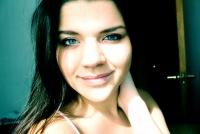 Даша Рузлева, 20 июня , Москва, id51959822