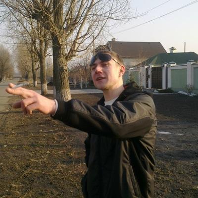Алексей Герасименко, 23 января 1985, Днепропетровск, id168796327