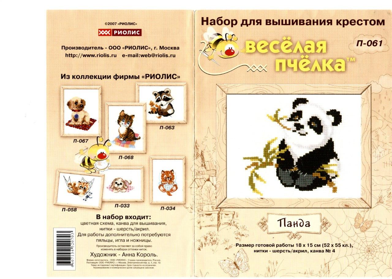 """"""",""""sxemkivishivka.ucoz.com"""
