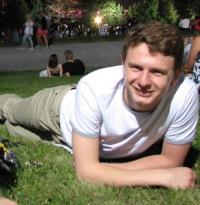 Roman Danchevskyy, 17 июня , Полтава, id126429323