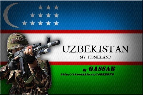 Узбекистан возвращается к США - Украинский Новостной Портал -- коротко о главном