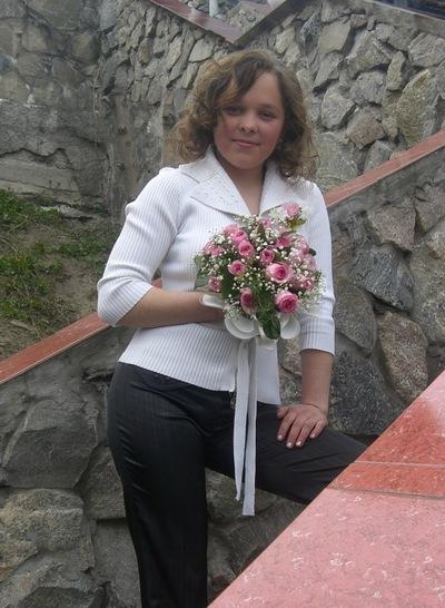 Валентина Бойко, 5 сентября 1991, Запорожье, id118548312