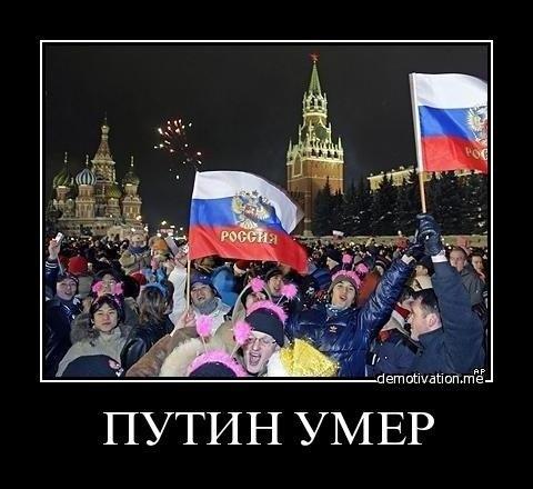 Обама не принадлежит к активным поклонникам идеи поставки оружия Украине, - Туск - Цензор.НЕТ 604
