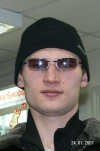 Палексадр Иньков, 9 февраля 1988, Пермь, id103060155