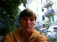 Татьяна Ерёмина, 11 августа 1994, Москва, id125459010