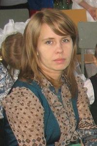 Ирина Соловьева, 17 октября 1978, Красноярск, id136709199