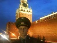 Алексей Капусто, 31 марта 1991, Днепропетровск, id136939872