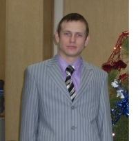 Михаил Ермишов, 28 мая , Ульяновск, id164234532