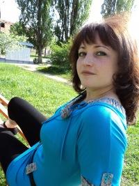 Татьяна Савчук, 7 ноября 1982, Винница, id167178696