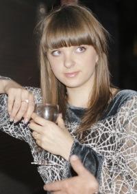 Катюша Кирюшечкина, Киев