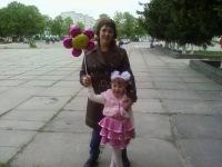 Катерина Петренко, 7 февраля 1995, Фастов, id68396122