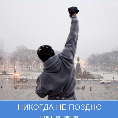 Анатолий Быков, 25 ноября 1989, Коростень, id59265938