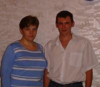 Вера Драпеко, 15 августа , Уфа, id122662701
