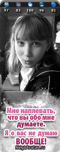 Дарья Дмитриева, 25 марта 1998, Чебоксары, id64526520