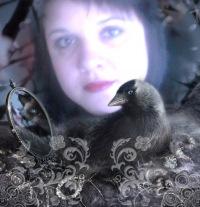 Ольга Муравьева, 11 декабря , Донецк, id32713079