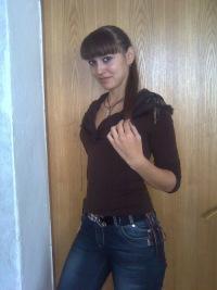 Екатерина Пупцова, 27 мая , Краснодар, id117455264